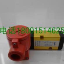供应24VDC隔爆电磁阀ALV510F3C5-24