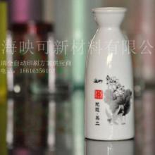 供应UV陶瓷油墨