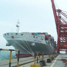供应氟碳树脂进口货运代理
