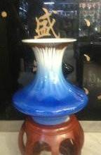 供应品胜陶瓷窑变色釉花瓶