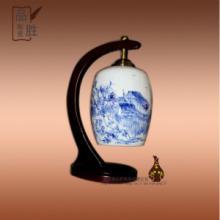 供应青花陶瓷灯
