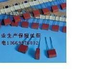 玻璃管保险丝8A250V图片
