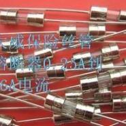 玻璃管保险丝630MA250V图片