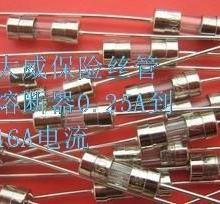 供应陶瓷保险丝2A250V