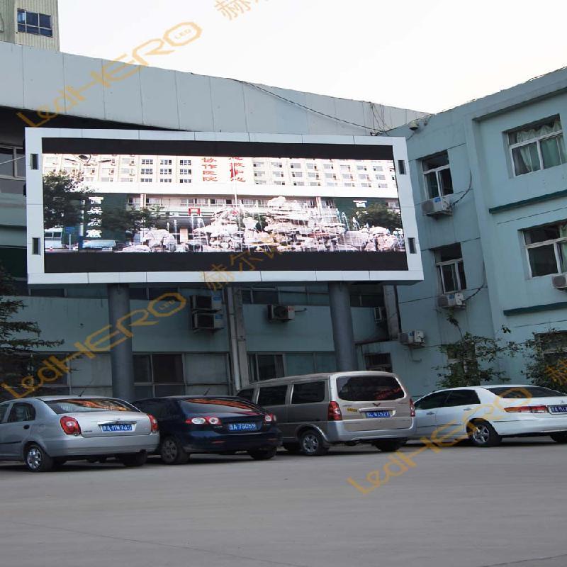 供应吉林户外LED广告牌