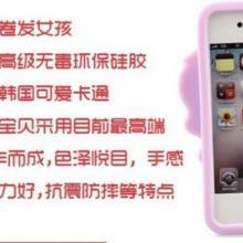 硅胶套iphone5,硅胶保护套,硅胶套,保护套,硅胶手机套定做