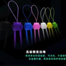 硅胶小饰品手机挂件定做推荐雷恩专业生产厂家