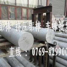 供应铝及铝合金材苏州7005铝