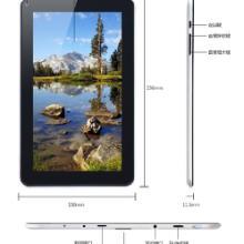 供应清华同方平板电脑9寸安卓4.1