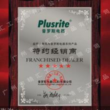 供应广州木质授权牌厂家定做,广州全优单位木质奖牌厂家批发