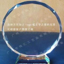 供应内江企业优秀经销商水晶奖牌,泸州企业优秀供应商授权牌制作