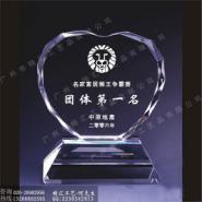 年会颁奖典礼奖牌水晶授权牌定做图片