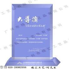 供应广州企业优秀经销商授权牌厂家,广州水晶授权牌厂家批发
