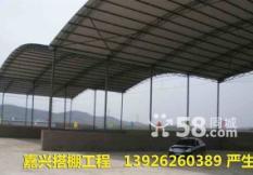 惠州搭建雨棚工程店铺简介