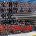 运城液压无缝管/高压锅炉管图片