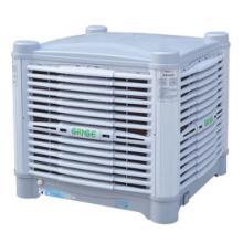 供应车间降温用冷风机KGL18-PD83X批发