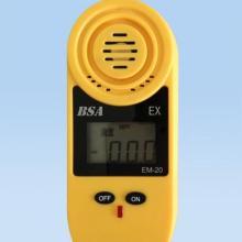 供应可燃性气体检测仪-气体检测仪厂家直销