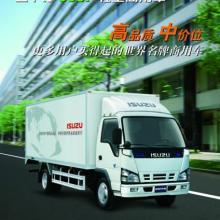 供应五十铃5米箱式货车国四车辆厂家供应