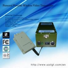 供应单兵无线视频监控,模拟无线发射机,微波无线监控,移动无线监控