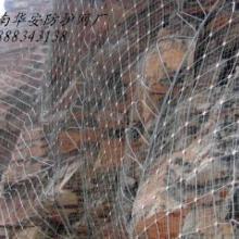 供应云南边坡防护网自然灾害防护产品