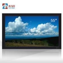 供应美言高 55寸监视器/防干扰金属外壳大尺寸监控显示器