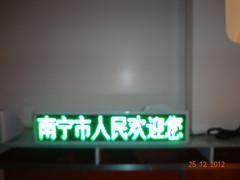 供应湖南LED车载广告屏