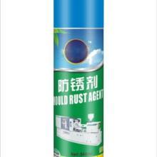 东莞防锈润滑剂,防锈润滑剂什么牌子好?