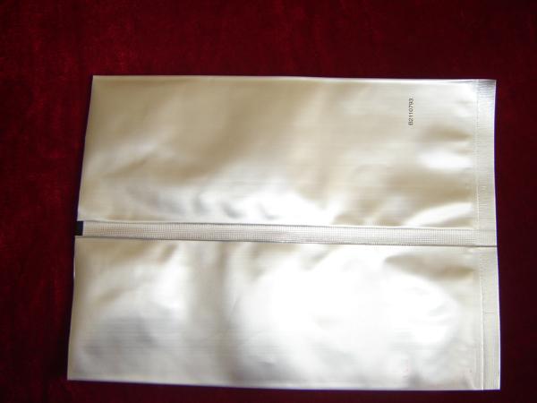 淮北铝箔袋