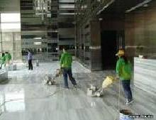 供应濮阳沙发地毯清洗地板打蜡卫海保洁