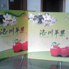 供应农产品纸箱