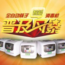 供应全电脑筷子消毒机批发