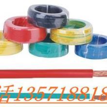 大兴安岭djypvp-KVV,KVVP电缆-3*1.5,控制电缆型号电缆厂家价格型号图片