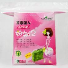 供应卫生巾--茶叶卫生巾