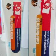 英伦王牌宠物营养膏-综合营养补充图片