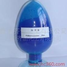 供应颜料酞青兰B,蓝150