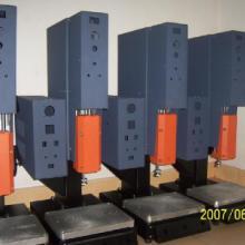 广东惠来县玩具火车超声波焊接机广东惠来县变压器超声波焊接机