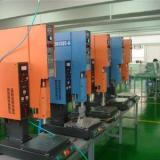 供应重庆电源连接器超声波焊接机报价重庆汽车制造超声波焊接机报价
