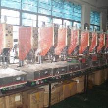供应重庆电熨斗超声波焊接机厂家批发重庆洞洞球热板超声波焊接机厂家批发