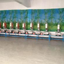 供应广东东莞电子充电器超声波焊接机图片