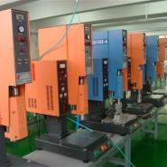 供应重庆PP文书夹超声波焊接机批发重庆笔架订书机超声波焊接机批发