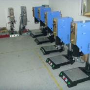 供应重庆硒鼓超声波焊接机厂家重庆U盘超声波焊接机厂家