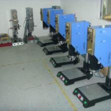 广东揭西县玩具枪超声波焊接机广东揭西县28K超声波焊接机品牌
