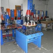 供应广东郁南县收音机超声波焊接机公司郁南县超声波焊接机厂家批发