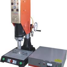 供应重庆手机超声波焊接机批发重庆煤气表POM壳超声波焊接机批发