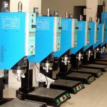 供应重庆手机超声波焊接机厂家批发重庆煤气表POM超声波焊接机厂家批发