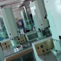供应广东东莞家用电器超声波焊接机广东家用电热水壶超声波焊接机