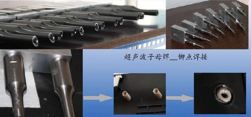 供应广东惠州20K玩具超音波模具广东寮步15K超声波焊接机振动子