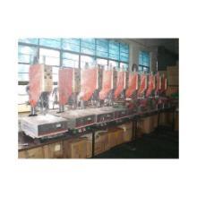 供應重慶交通用品超聲波焊接機價格批發