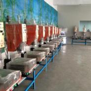 美国进口超声波塑焊机图片