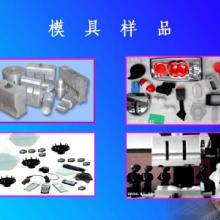 订做广东文件夹超音波焊接机重庆防伪瓶盖超声波塑料焊接机模具批发